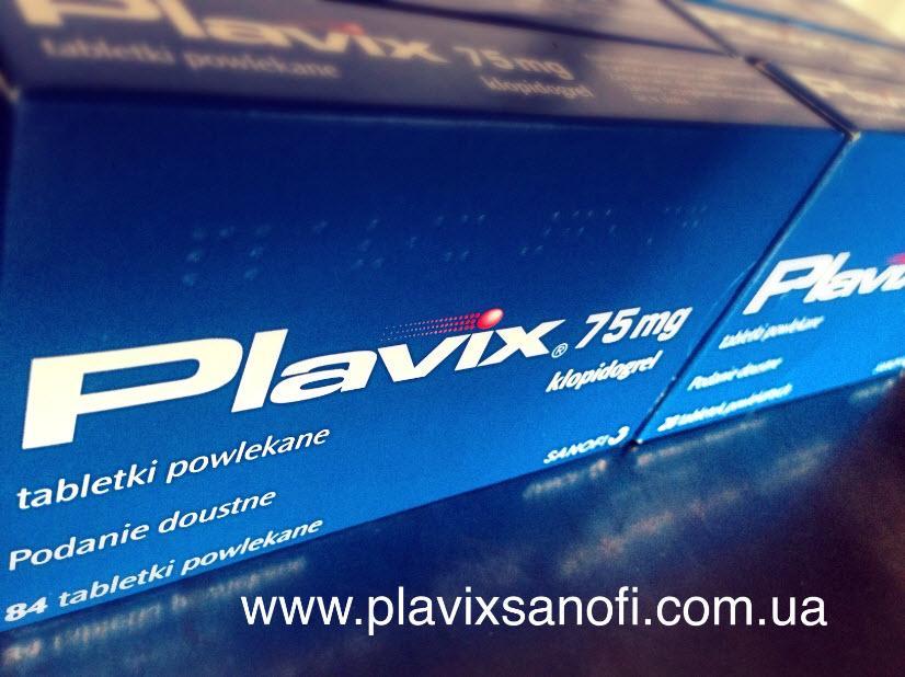 Logo_Plavix.jpg
