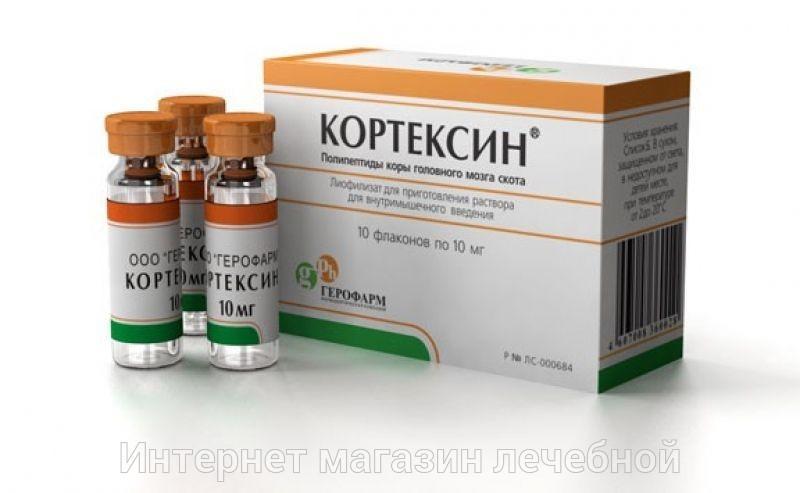 korteksin-flakony-10-mg-5-ml-10-sht_4e8781a95eb6462_800x600_1.jpg