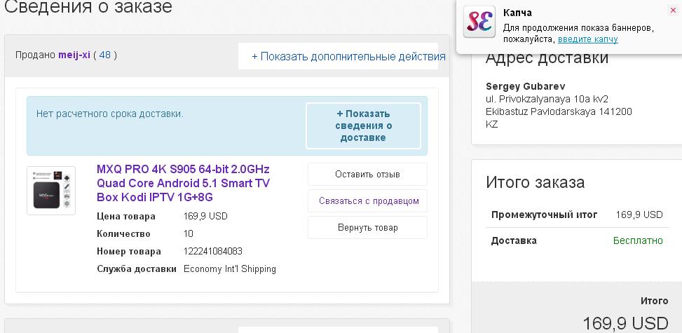 joxi_screenshot_1481642013684.png