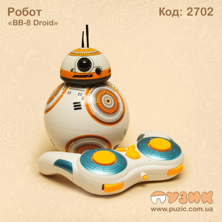2702_robot_1024X1024.jpg