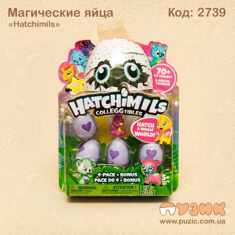 2739_hatchimils_1024X1024.jpg