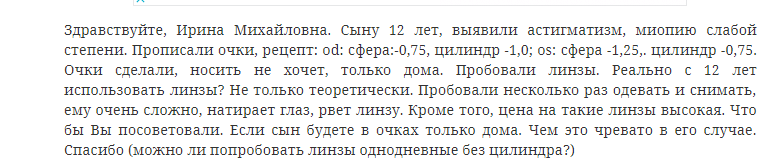скрин 1.png