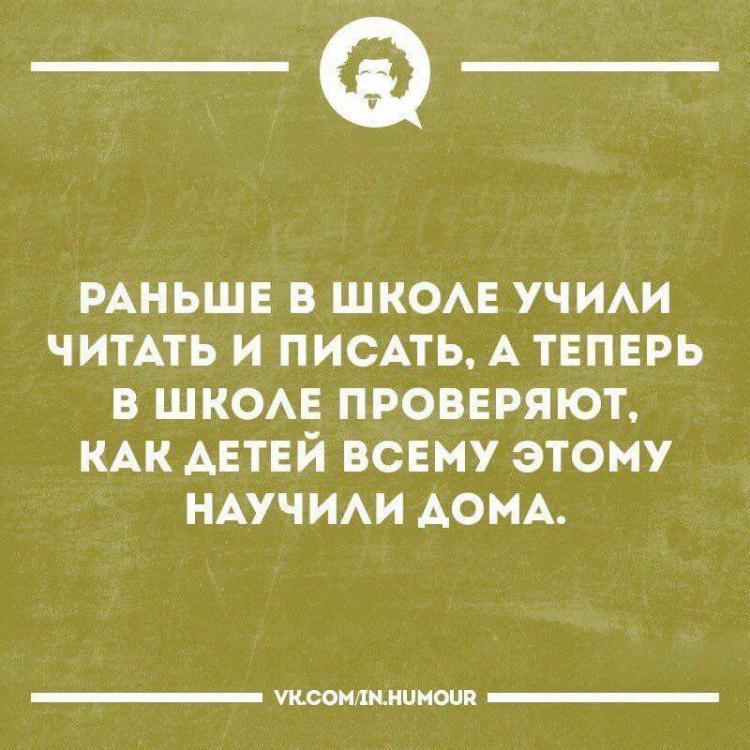 FB_IMG_1538323507169.jpg