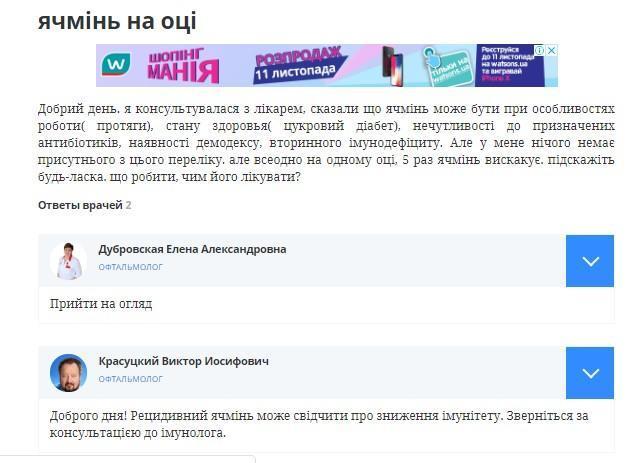 Screenshot_4.thumb.jpg.705c75e8c567ff956